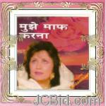 JCBid.com online auction Mujhe-maaf-karna-hindi-song-albums-by-kadambari-davidson