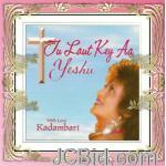 JCBid.com Yeshu-Tu-Laut-Ke-Aa-Hindi-Song-Albums-by-Kadambari-Davidson