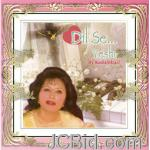 JCBid.com Dil-Se-Yeshu-Hindi-Song-Albums-by-Kadambari-Davidson